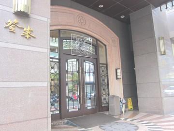文化中心★永信登峰三房雙平車豪邸★近信義國小捷運