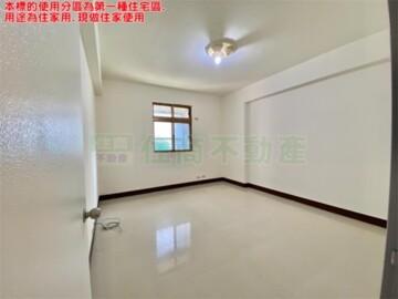 029BH中央方正大四房美寓