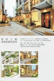 新竹高鐵坤山一原絕版邊間透天六房三廳四衛浴