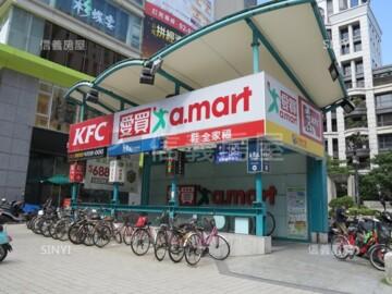店長推薦展宜詠喆