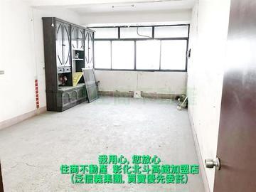 田中學區旁店面透天