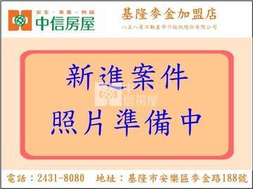 ●信義大香港旁三房