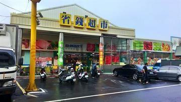 二林省錢超市旁建地