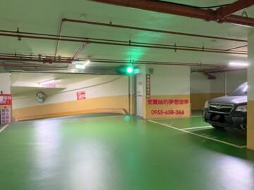 松山機場民生國小角邊平面大車位愛麗絲的夢想家